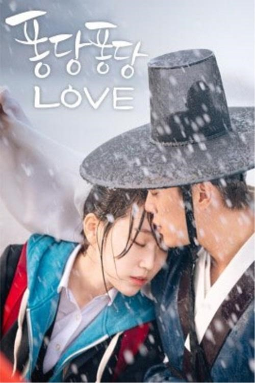 Splash Splash Love. Kdrama Review: Highly Recommended romantic comedy. Dan Bi (Kim Seul Gi) is a nineteen year-old student who hates math more than anything. On the day of her big exam -- one she's certain will doom her to a dismal future because she has no shot at passing math -- she runs away from the testing center. Wishing to disappear to someplace far away, she jumps into a puddle . . . and falls through the puddle into the courtyard of a Joseon king. Her sudden appearance is witnessed by not just the king, but the entire court. Desperate to be seen as someone worth not killing as a demon, Dan Bi tells the progressive king she's exactly the person he's been searching for: a mathematician.